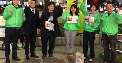 日本維新の会福岡県総支部大会を開催いたします